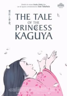 The Tale of Princess Kaguya เจ้าหญิงกระบอกไม้ไผ่